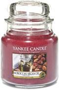 Svíčka Yankee Candle housewarmer střední Grand Bazaar Moroccan Argan Oil